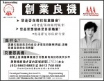 AIA-American International Assurance